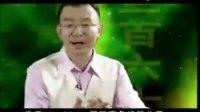 陈安之成功学演讲:如何超速创业