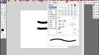 [PS]09 photoshop_cs5视频教程_画笔及历史记录画笔工具详解_ps教程