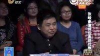 《过年天天乐》2014年02月07日舞神张峻豪全集