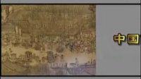 中国传世经典名画 21
