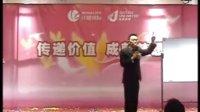 视频: 月朗国际讲师冯绍辉月朗为什么一定赢2全球招商QQ907955914 电话13281335557廖老师