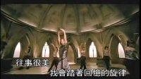 2016地素短裤 女七月七日晴—许慧欣—音乐—优酷网,视频高清在线观看2016 地素 2016 夏款