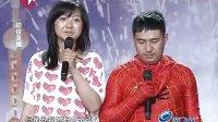 中国达人秀 第二期第四场 喜悦、张海军《甩葱歌》
