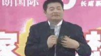 视频: 周希俭分享 全国招商咨询 深圳金秀华 QQ:963703793 电话:13410574309