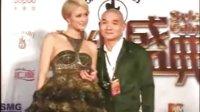 国际年度时尚人物希尔顿对谢霆锋示好