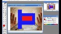 PS实例教程051-颜色面板