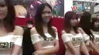 2010CHINAJOY销魂游戏showgirl大串烧全是美女MM.3gp