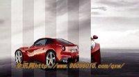 强劲的发动机经典的设计理念全讯论坛法拉利F12