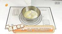 《范美焙亲》第一季-13 简单易做的经典葡式蛋挞 高清