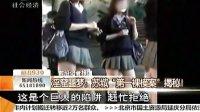 女大学生为出名自拍裸照色情视频