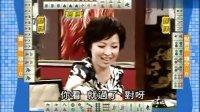 至尊百家乐 20090108