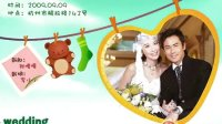 《wedding invitation3》韩版电子请帖 婚礼请帖 邀请涵 Flash