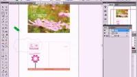 AI ai 视频教程 4.2制作花叶