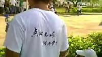 海南省海口市圣火玩命追踪(1)