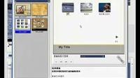 会声会影10视频教程10(21互联出版)