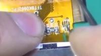 郑州手机维修培训学校 如何更换手机液晶显示屏 郑州手机维修信誉最好的维修店 豫泰3楼西排46号