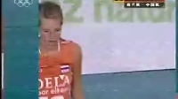 080607瑞士女排精英赛 中国VS荷兰