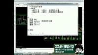 07版cad安装教程cad教程视频侯老师