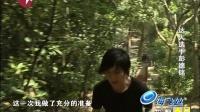 中国达人秀 (第二季花絮) 110706 东方卫视