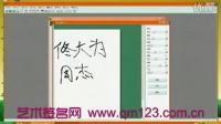 签名设计免费版软件