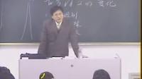南师大古代汉语国家精品课程-黄征《古今词义变化》
