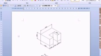 CAD三维培训学校/CAD三维培训火热报名