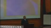 【荆建林】市场调查分析与营销策划07