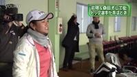 [12-12-01]宮里 藍選手、福島県で地元の高校生ゴルファー相手にゴルフ教室