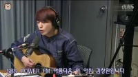 140312 Morning with Kim Chang Wan  Yonghwa -Love Is.. Live