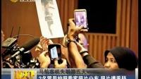 马航客机失联第五天:2名冒用护照乘客照片公布  照片遭质疑[说天下]