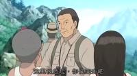 美代璃之森[2008日本动画巨制]DVD中字CD3