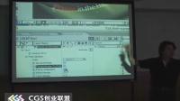 AE视频教程全集03_文字特效_2