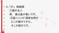 大连爱尚日语培训机构  专业的日语学习平台