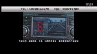 西安奔驰E260L|E200|C200加装凯立德GPS导航360度全景可视监控图