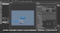 UI编辑器教程15-布局介绍