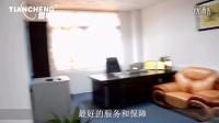 视频: 甜城电器中山东升厂家直销欢迎代理加盟