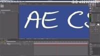 AE自学教程第五集 简易手写字