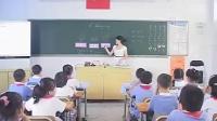 小学二年级英语优质课《My robot》深港版_谭老师