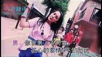 花心传说 龙梅子老猫2012最感人的情歌对唱最新好听的网络歌曲_标