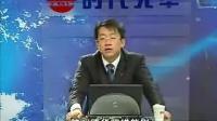魏庆:员工监控技巧动作分解 (3)