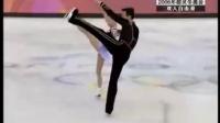 申雪赵宏博2006冬奥会自由滑:蝴蝶夫人