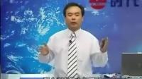王瀚骏消费者心理破解方法(时代光华)05[全10集]