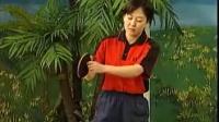 《乒乓球直拍学习》13 直拍正手快攻
