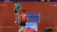 Wang Liqin vs Chen Qi