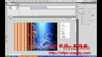 Flash教程-Flash编程-Flash第二课高清视频教程_标清