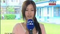 20071106《翻滾吧蛋炒飯》女主角出爐  卓文萱飾盲女挑戰大