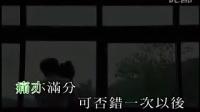 方力申/邓丽欣 — 十分爱(金牌娱乐)[对唱]