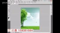 ps基础教程 ps视频教程 使用切片工具创建切片29