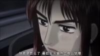 头文字D Extra Stage 2 OVA [先行版]