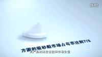 【企业宣传片】台州大众影视出品——方圆吸沙船 (1播放)